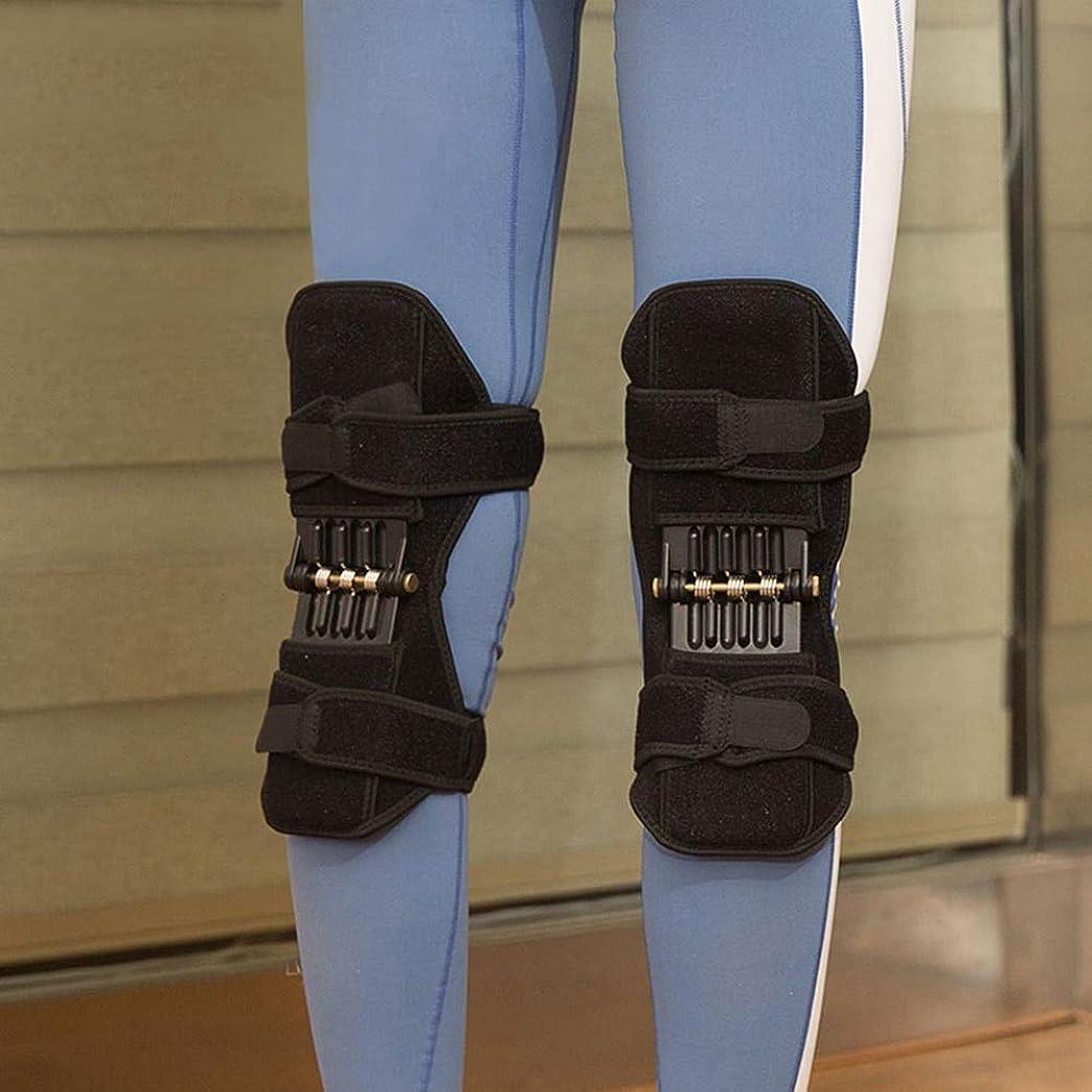 スムーズに直径先1 ペアスポーツ 春の膝 ストラップ 登山 ランニング 膝 ブースター 膝 パッド 膝関節保護 マッサージツール
