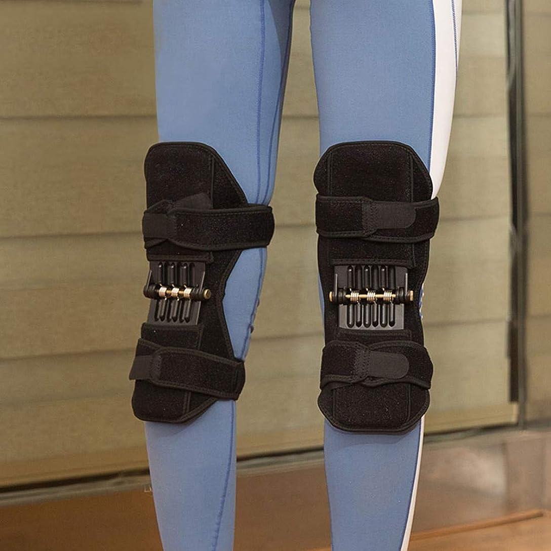 絡み合いショッピングセンターうめき声1 ペアスポーツ 春の膝 ストラップ 登山 ランニング 膝 ブースター 膝 パッド 膝関節保護 マッサージツール