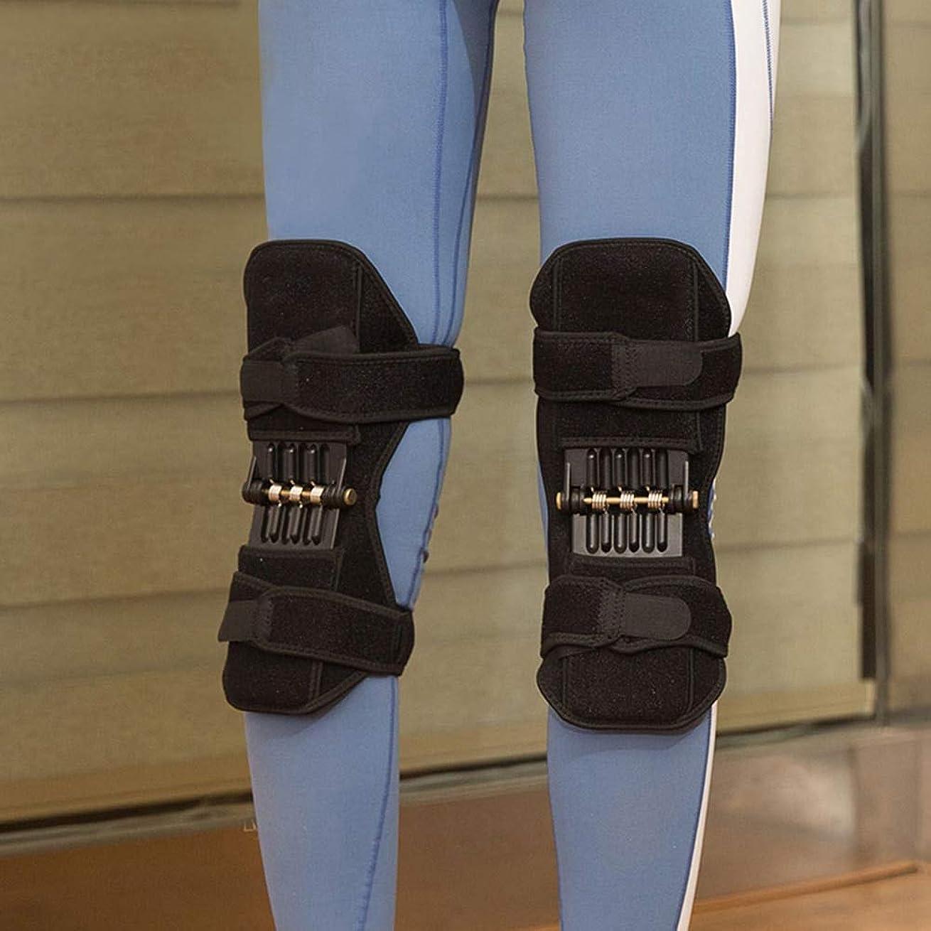 温かい真面目な制限された1 ペアスポーツ 春の膝 ストラップ 登山 ランニング 膝 ブースター 膝 パッド 膝関節保護 マッサージツール