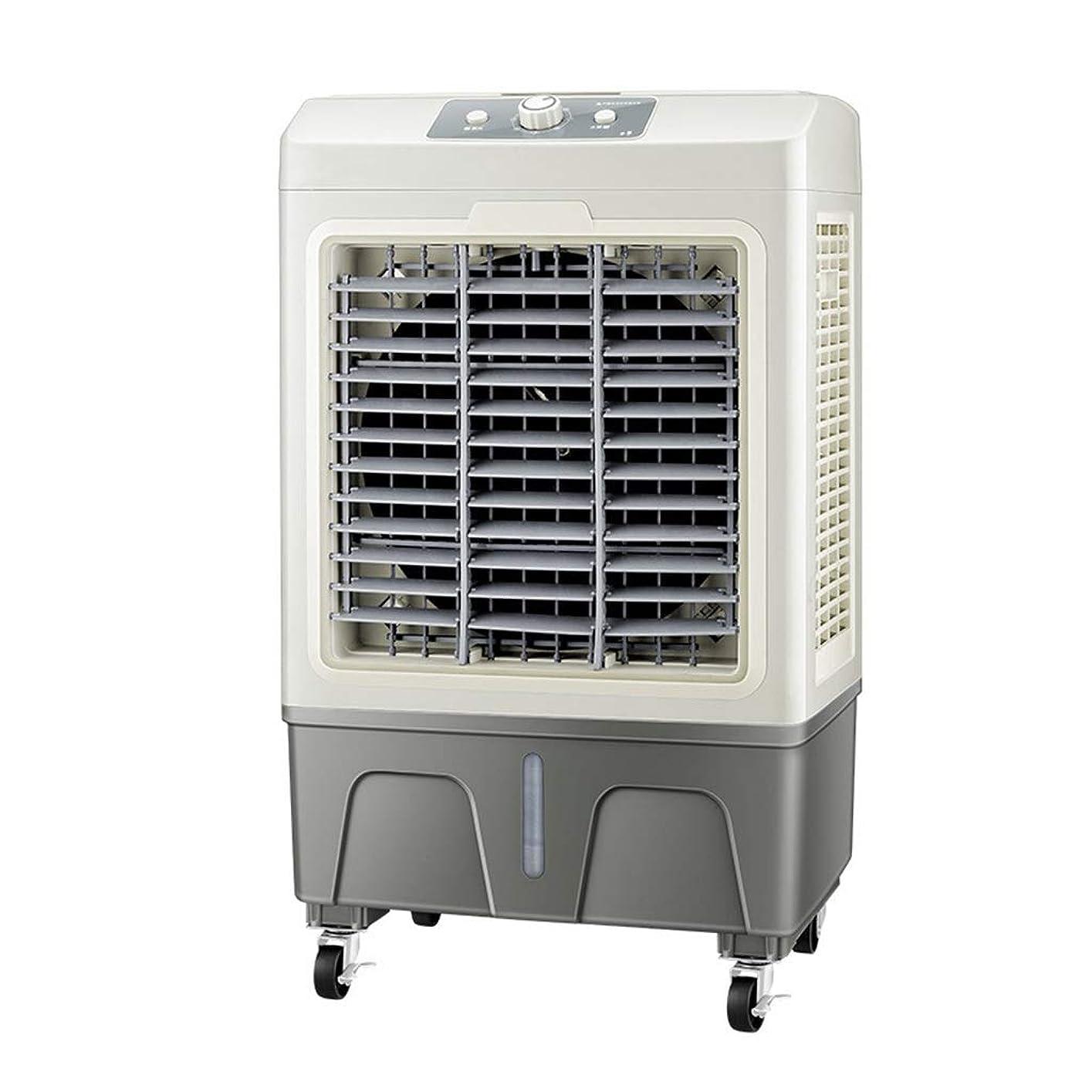イタリックフリッパー発行するファンおよび加湿器が付いている低エネルギー、密集した携帯用蒸発クーラー