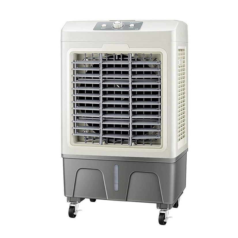 熱心以上ヒューバートハドソンファンおよび加湿器が付いている低エネルギー、密集した携帯用蒸発クーラー