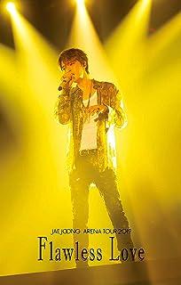 【店舗限定特典あり】JAEJOONG ARENA TOUR 2019~Flawless Love~ [DVD] (コンパクトミラー付き)