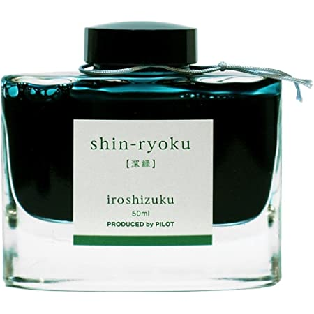 Pilot Iroshizuku Fountain Pen Ink - 50 ml Bottle - Shin-ryoku Deep Green (Deep Green) (japan import)