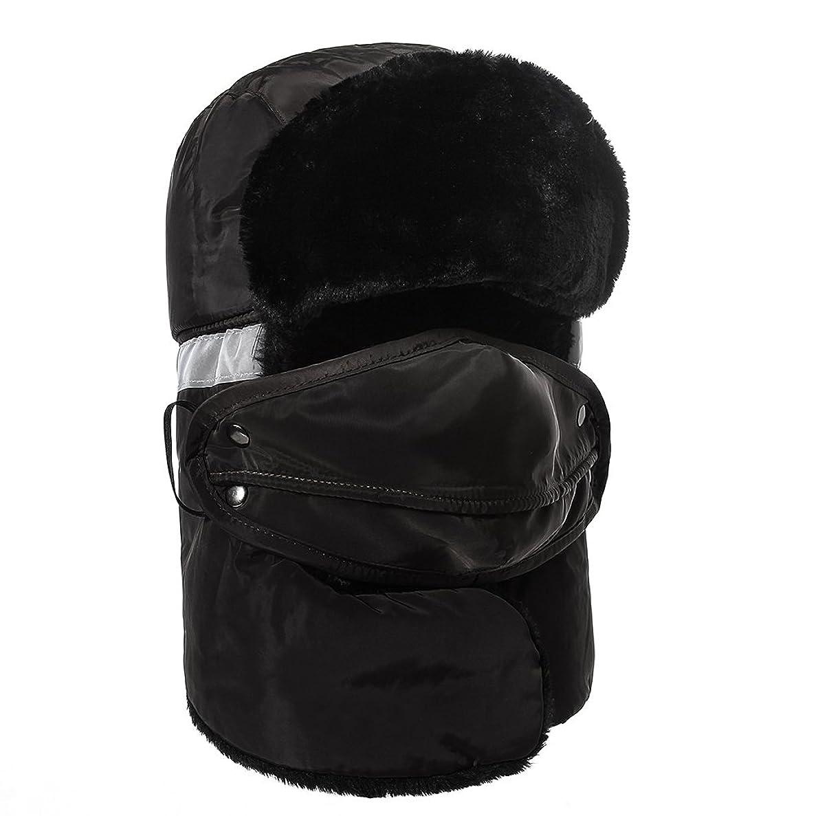 ハロウィン九時四十五分ありふれたメンズレディース冬イヤーフラップトラッパーAviatorファーBomberキャップスキーTrooperハンティング帽子