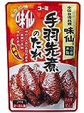 コーミ コーミ 味仙 手羽先煮のたれ(280g)