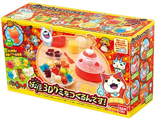 Yokai-watch and I make the specter 3D Gummy!