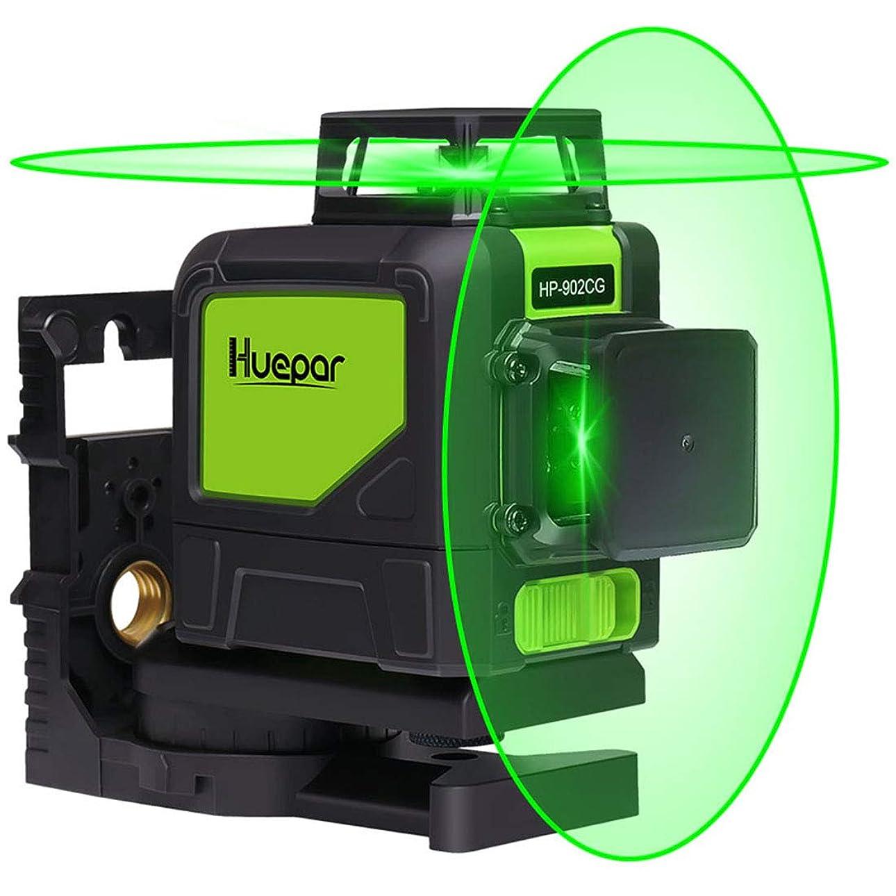 不屈操る自殺Huepar 2x360° レーザー墨出し器 グリーン 緑色 レーザー クロスライン 自動水平 高輝度 高精度 ミニ型 多機能取付台付属【横フルライン1本+縦フルライン1本タイプ】902CG