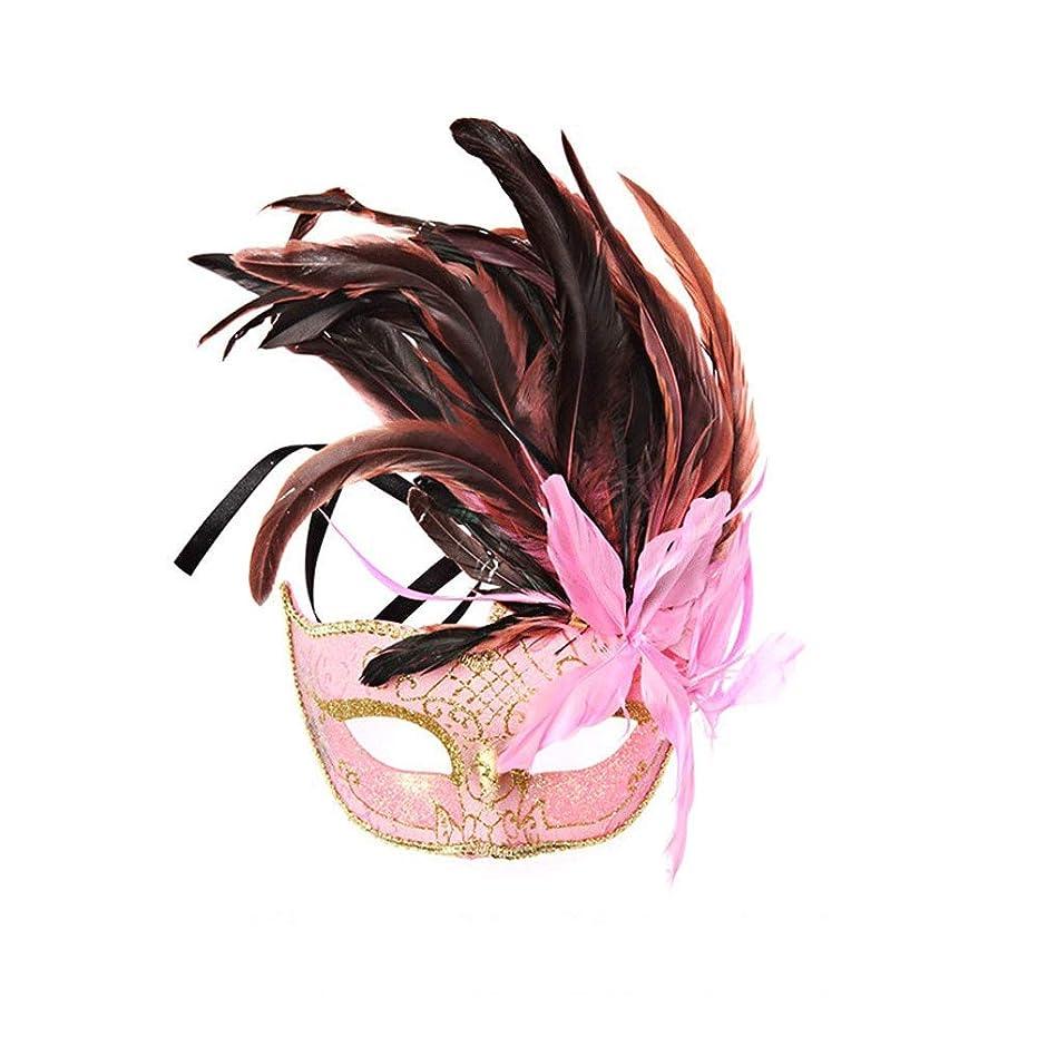 最悪寝る冷酷なNanle ハロウィンマスクハーフフェザーマスクベニスプリンセスマスク美容レース仮面ライダーコスプレ (色 : Style A pink)