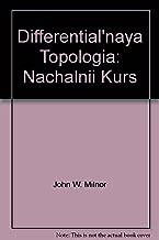 Differential'naya Topologia: Nachalnii Kurs