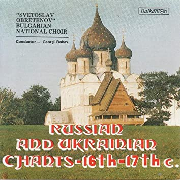 Russian and Ukrainian Chants (16th-17th Century)