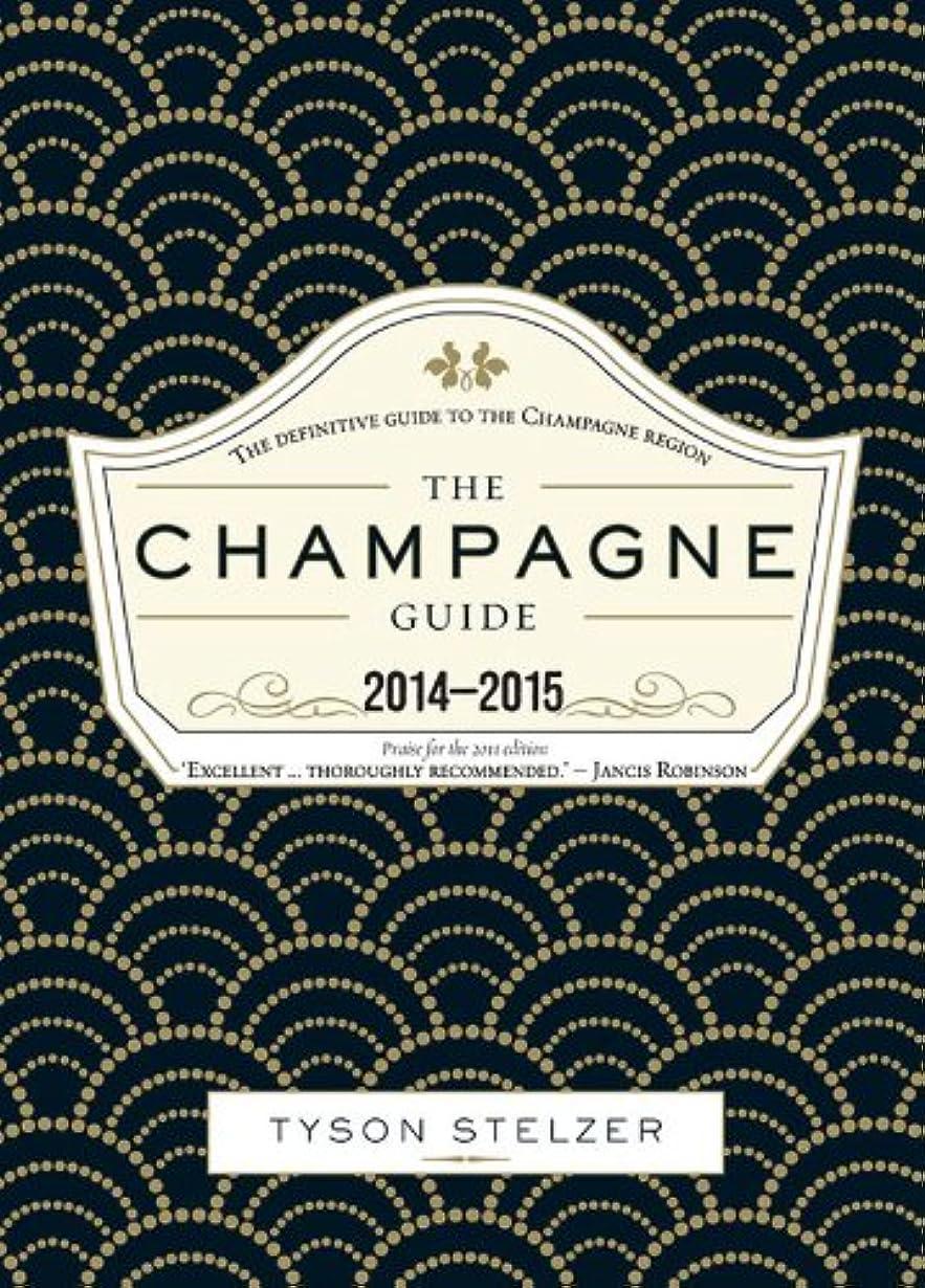 試みる主にエジプト人The Champagne Guide: The definitive guide to the Champagne region (English Edition)