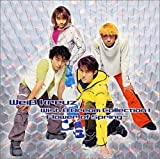 WISH A DREAM COLLECTION 1 by WEIB KREUZ (2001-06-27)