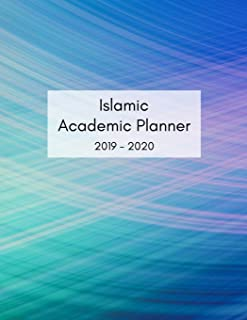 Islamic Academic Planner: August 2019 - July 2020 Student Planner With Hijri and Gregorian Calendar. Includes Journal Pages With the Names of Allah.