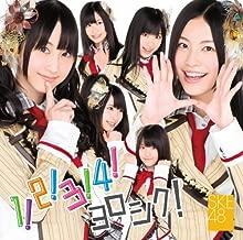 1!2!3!4!YOROSHIKU!(CD+DVD)(TYPE A) by SKE48 (2010-11-17)