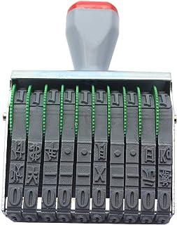 Tampons et cachets d'entreprise,Tampons et cachets à usage personnel,Tampons Fournitures de bureau,Étiquettes, onglets sép...