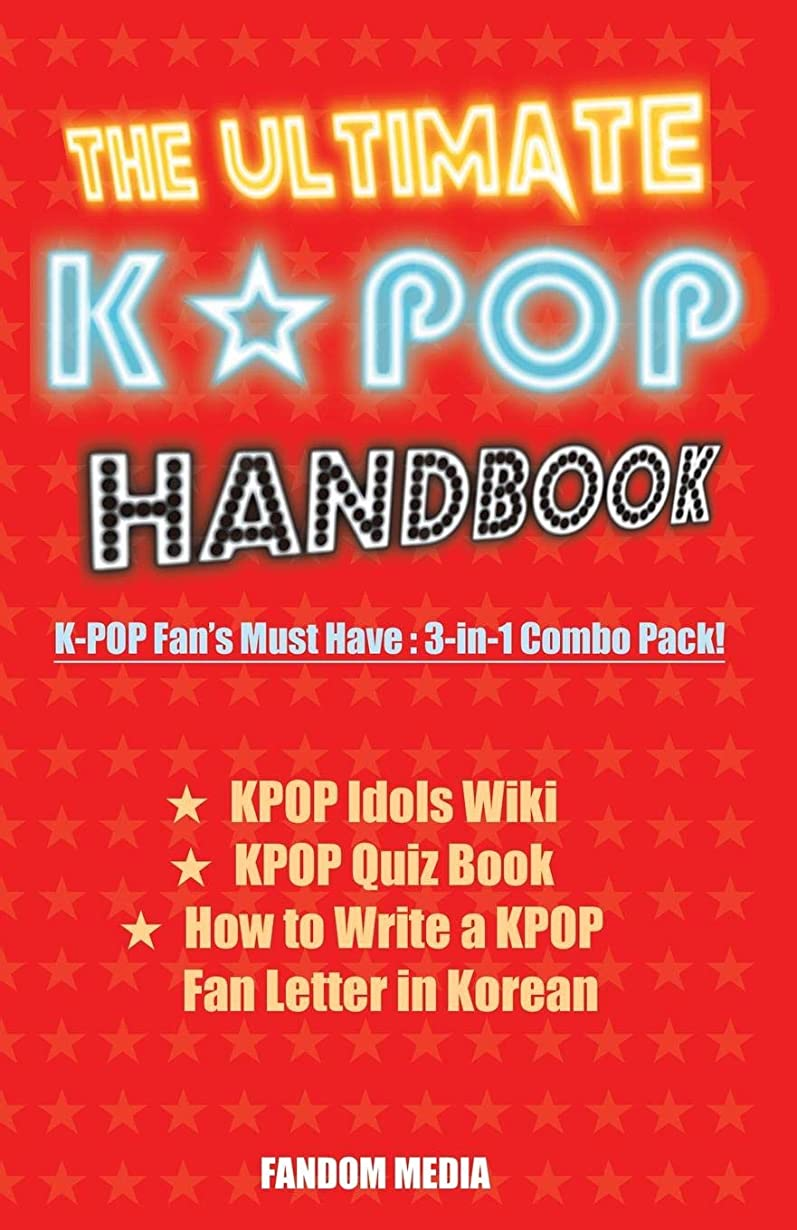 格差アナロジー裁判官The Ultimate KPOP Handbook: KPOP Fan's Must Have : 3-in-1 Combo Pack