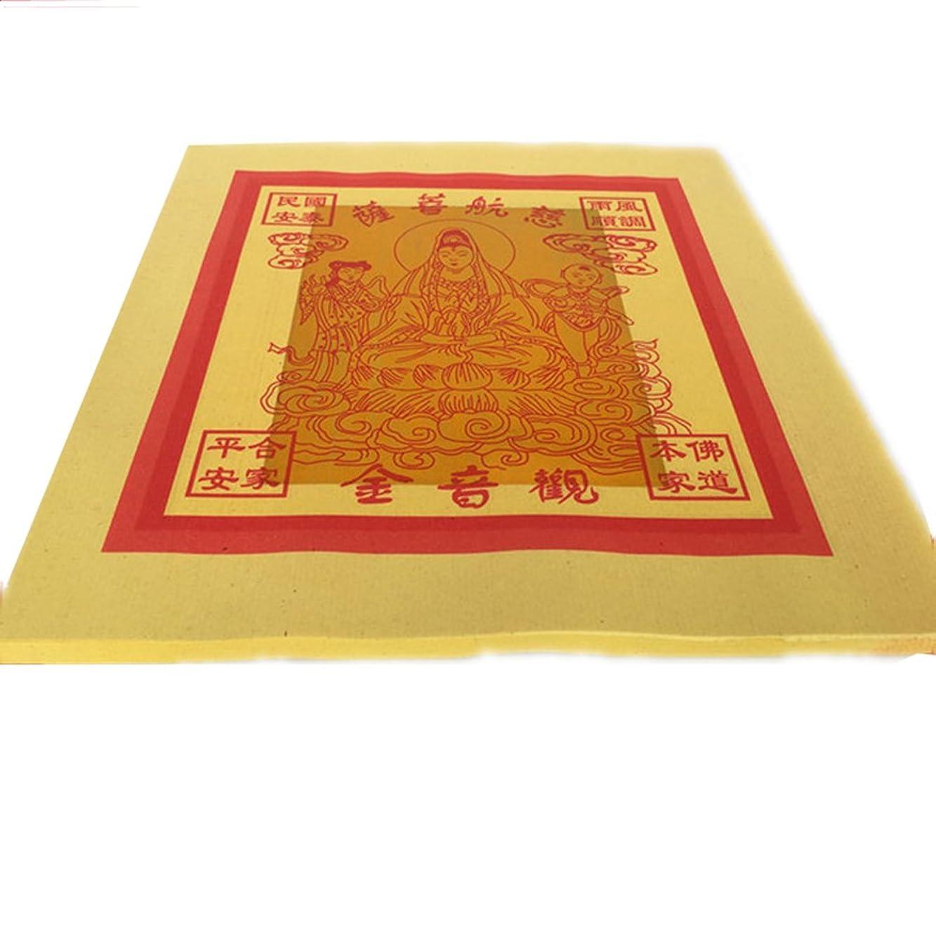 ランダムスーダン地下室zeestar Chinese Joss用紙祖先?–?ゴールド箔?–?Guanyinゴールド?–?大きいサイズ12?