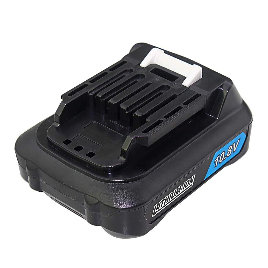 トン銀イチゴbl1015 マキタ10.8vバッテリー マキタBL1015互換バッテリー 10.8V 3000mAh BL1015 BL1050 BL1060対応 リチウムイオン 電池 高性能 高耐久性 高品質でコスパ抜群の互換バッテリー 12ヶ月保証付き