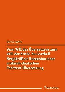 Vom WIE des Übersetzens zum WIE der Kritik: Zu Gotthelf Bergsträßers Rezension einer arabisch-deutschen Fachtext-Übersetzung: (Das WIE des Übersetzens. ... und Dolmetschens 100) (German Edition)