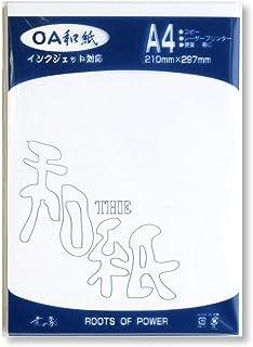 京の象 OA和紙・大礼紙 A4 白色 多用途・インクジェット対応 100枚 2-576