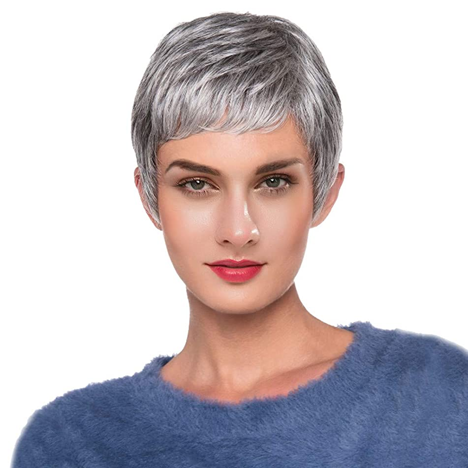 JYS Short Gray Pixie Cut Hair Natural Synthetic Wigs For Women Heat Resistant Wig Natural Hair Women's Fashion Wig For Women Cosplay Daily Party Wig