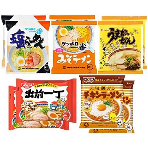 ラーメン5種  塩らーめん みそラーメン うまかっちゃん 出前一丁 チキンラーメン (