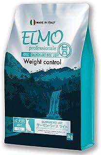 エルモ プロフェッショナーレ プレミアムフード ドッグフード サーモン&ライス ライト ウェイトコントロール 成犬用 3kg 低カロリー 低脂肪 健康的なダイエットサポート