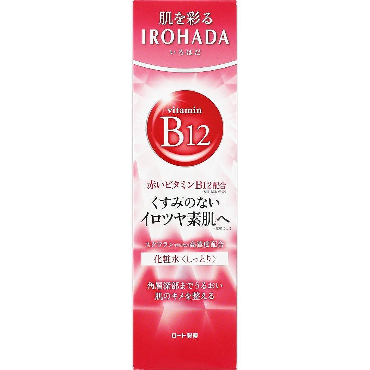 ポスターバースト植物のロート製薬 いろはだ (IROHADA) 赤いビタミンB12×スクワラン配合 化粧水しっとり 160ml