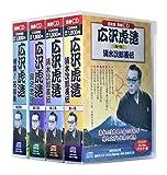 浪曲 広沢虎造 全4巻 CD32枚組 (収納ケース付)セット