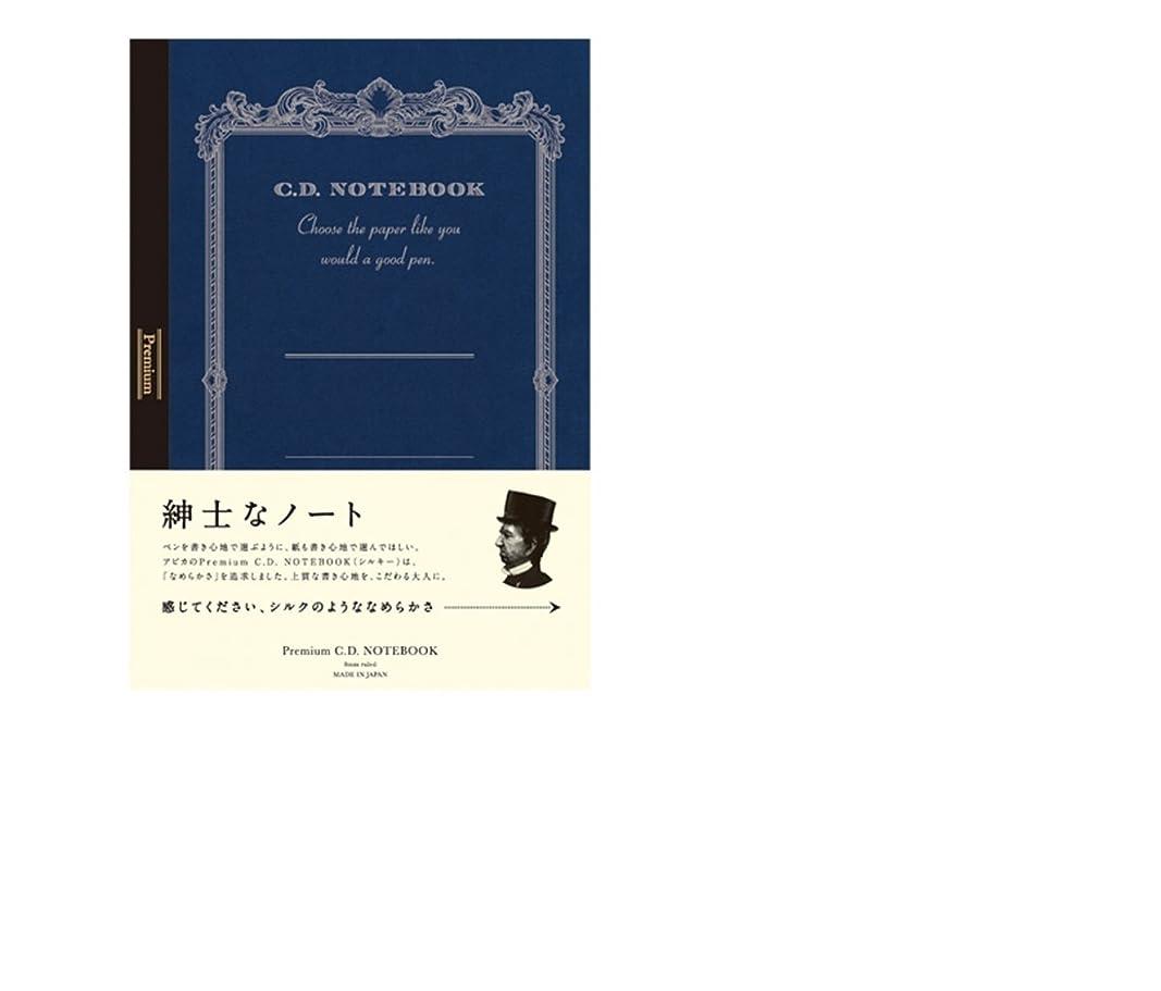 アピカ プレミアムCDノートA4 横罫 CDS150Y 00014992 【まとめ買い3冊セット】
