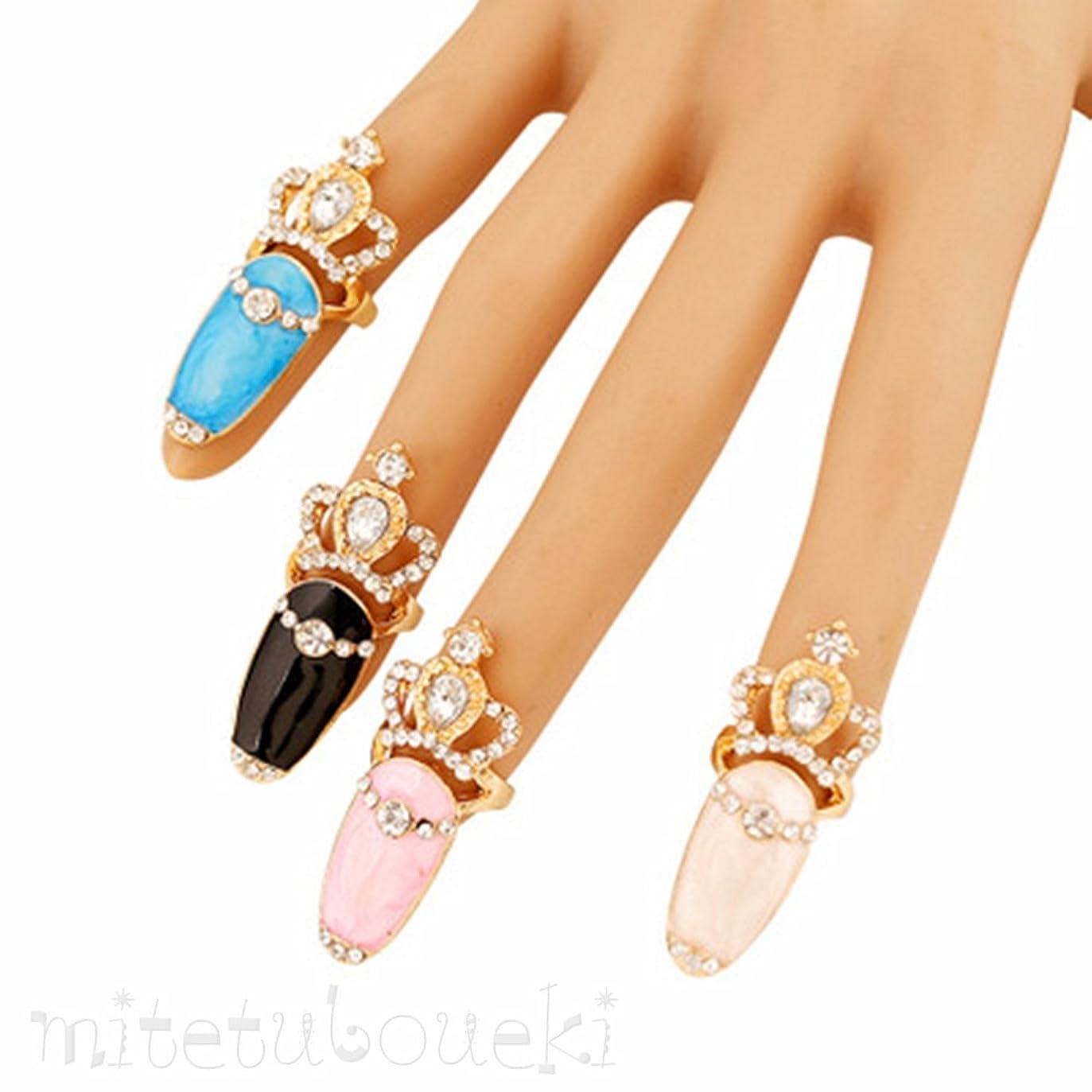 非互換違反するパンmitetuboueki オシャレ キラキラ ネイルリング ジュエリー 爪の指輪 ネイルチップ リング アクセサリー レディース ファッション 小物 x43 (ブルー)
