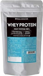 ホエイプロテイン 1kg +50g ハルクファクター チョコ味 【高タンパク質 26g】 国産
