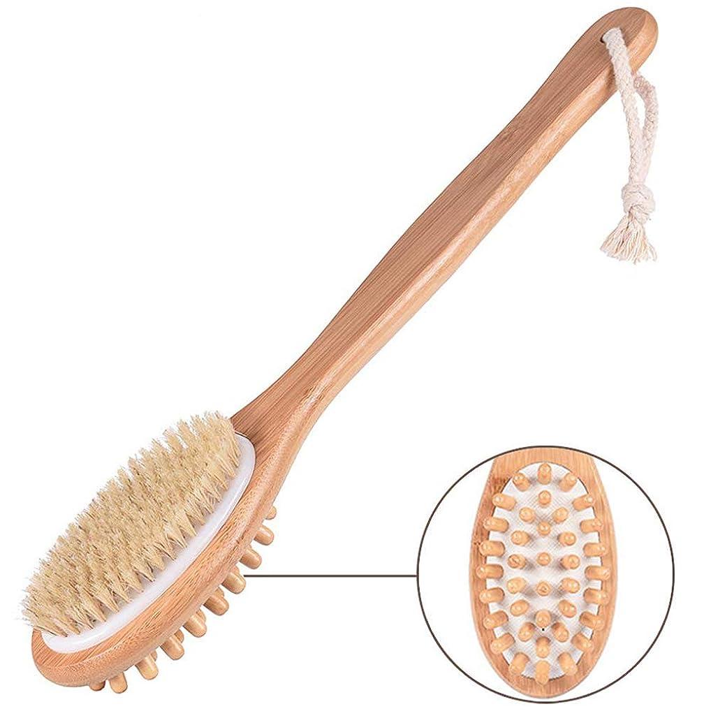 分析的な言うグラフィックボディブラシ 天然馬毛 ボディぶらし お風呂 背中 ブラシ 体洗いブラシ 竹製長柄 血行促進 角質除去