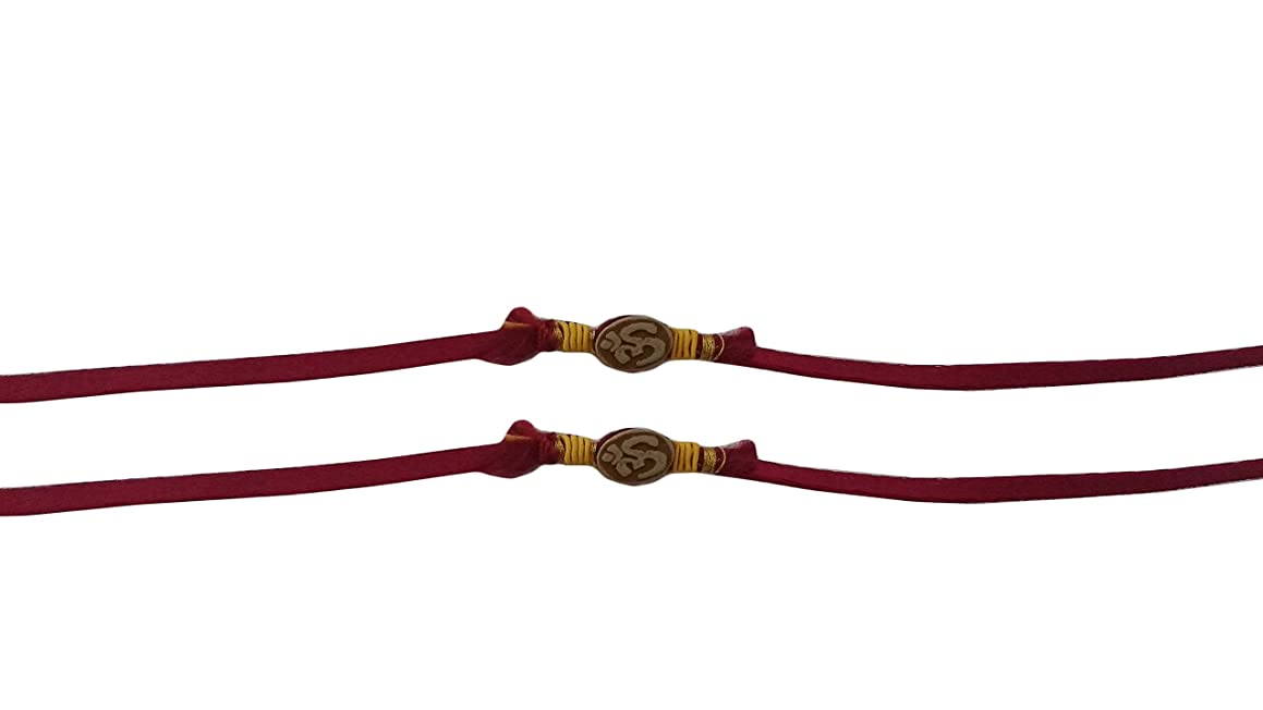 Khandekar (with device of K) Set of Two, Om Design, Rakhi thread, Raksha bandhan Gift for your Brother, Vary Color And Multi Design