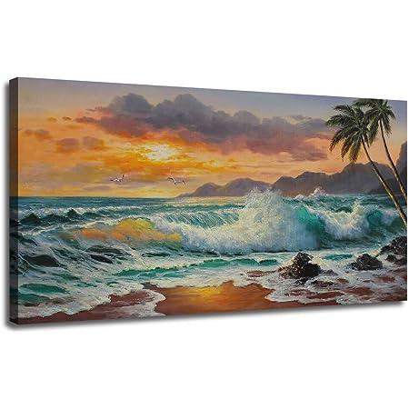 Sunset Seascape Palm Trees MULTI CANVAS WALL ART Picture Print VA