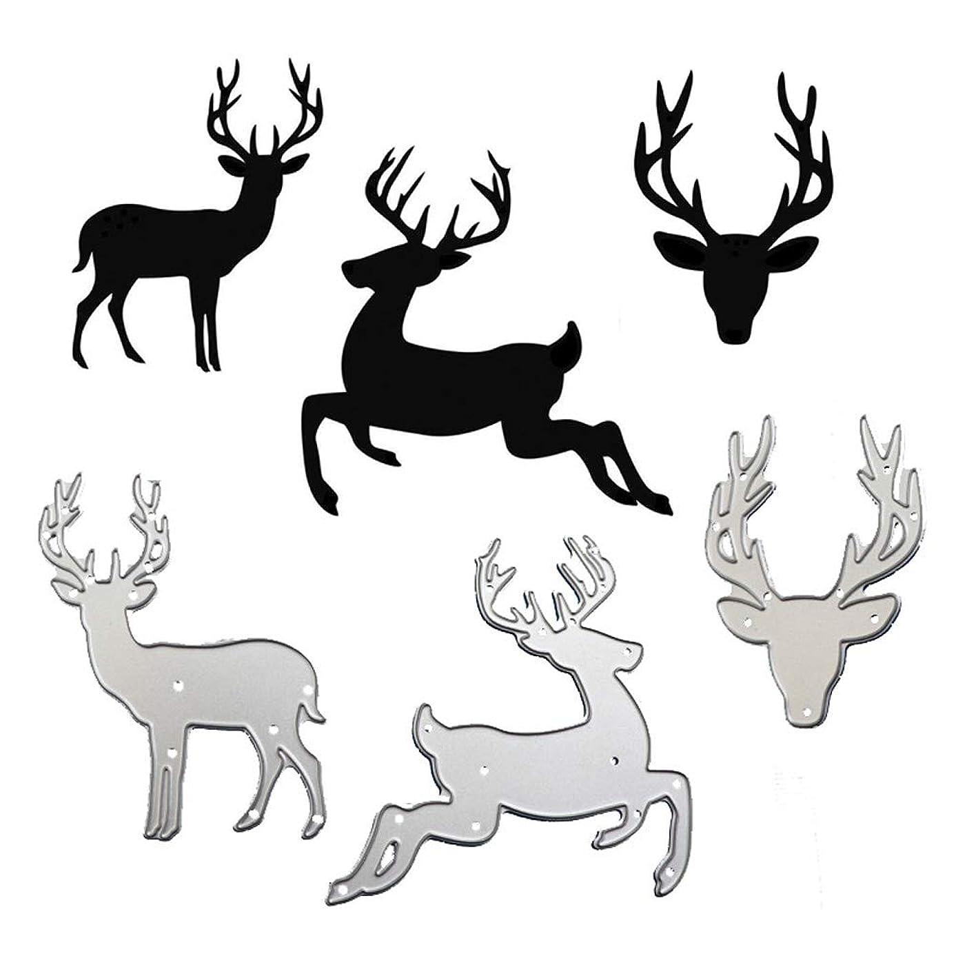 WYSE Metal Cutting Die Christmas Deer Sledding Dies for DIY Scrapbooking Paper Card Template (3pcs Deer Dies)