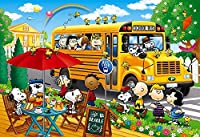 タングラム木製パズル1500ピース-学校に行く-大人と子供に適した教育玩具-特別な贈り物-家の装飾