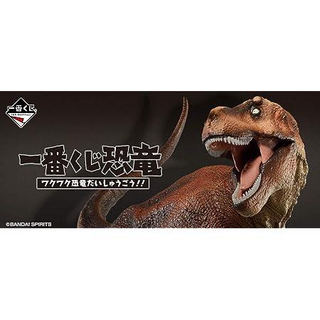 【配送料込】 一番くじ恐竜 ワクワク恐竜だいしゅうごう!! 未開封:1ロット (80個+ラストワン賞等一式)
