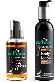 mCaffeine Coffee Double-up Moisturization Set | Pre & Post Shower | Nourishes | Body Oil, Body Lotion | Paraben & Mineral ...