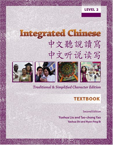 Integrated Chinese: Level 2 Textbook: Traditional and...