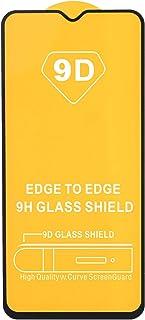 شاشة حماية زجاجية 9H لسامسونج جالاكسي A50s - اسود