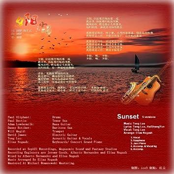 Sunset - 5 Versions