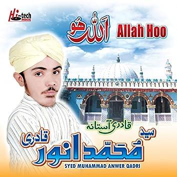 Allah Hoo - Islamic Naats