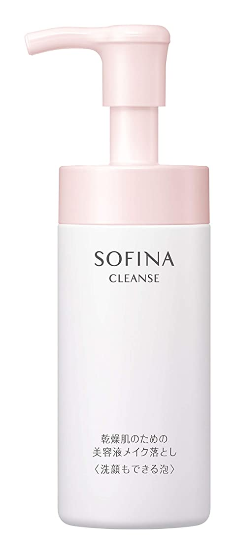 娯楽つづりスーツソフィーナ 乾燥肌のための美容液メイク落とし 洗顔もできる泡 150ml