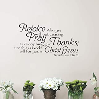Wall Sticker Quotes Decals Decor Vinyl Art Stickers Rejoice Always, Pray Without Ceasing Christian God Scripture Bible Verse