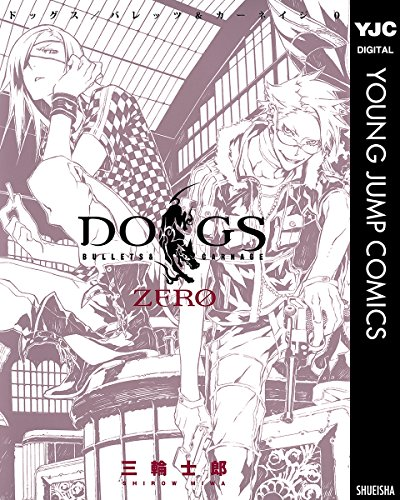DOGS / BULLETS & CARNAGE ZERO DOGS / BULLETS & CARNAGE ZERO (ヤングジャンプコミックスDIGITAL)