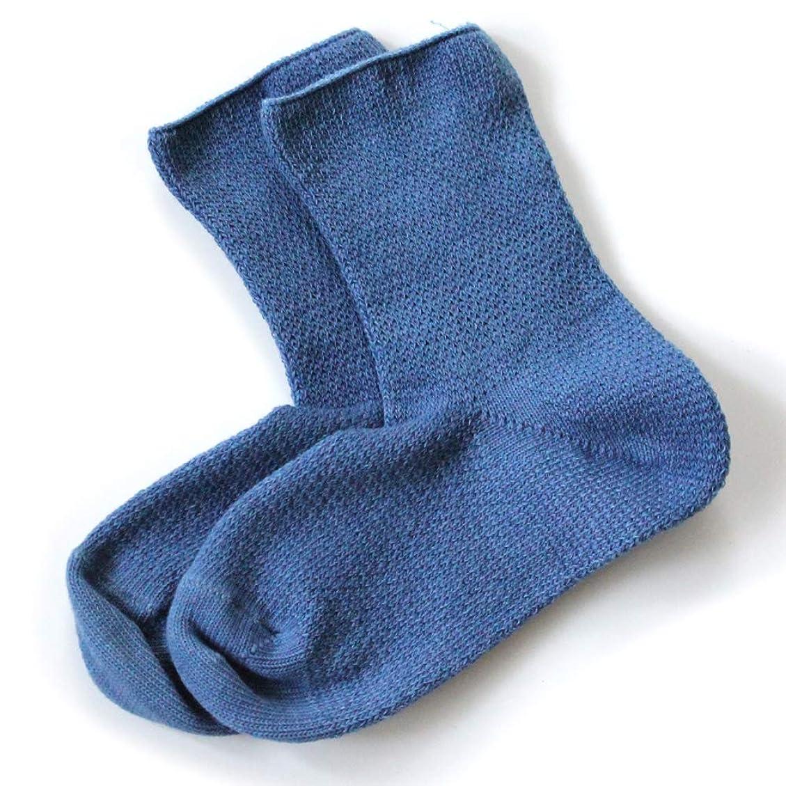 担保山シャワー靴下 ソックス L型靴下 楽々靴下ラソックス 藍染 (Mサイズ)EMバイオ糸 日本製 トータス
