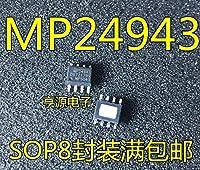5pcs / lot MP24943DN-LF-Z MP24943DN MP24943 SOP-8在庫あり
