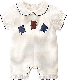 طفلة رومبير التلبيب قصيرة الأكمام القطن بذلة ملابس الرضع الصيف (Color : White, Size : 100CM)