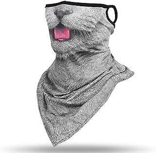 夏用マスク、いいなぁ・・・